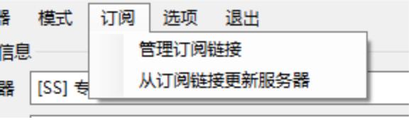 用Netch替代SSTAP游戏加速器下载与教程